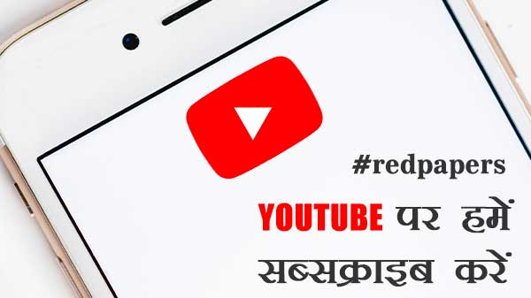 youtube-subscribe-image